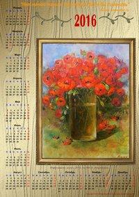 kalendar-Ailar-maki-2016-po-mk-Ilichevoi200