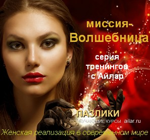 missiy-vol-297