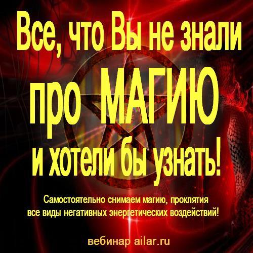 vebinar_sn_madiu-500x500