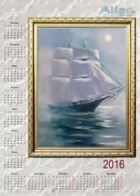 Календарь-2016- Айлар-по-мк-Д.Розы200