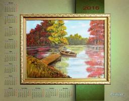 Осенний парк-2016-200