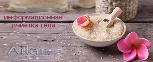 ВАННА С СОЛЬЮ в цифрах)))