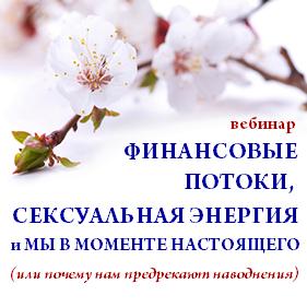 avtor AlexSmith-shutterstock