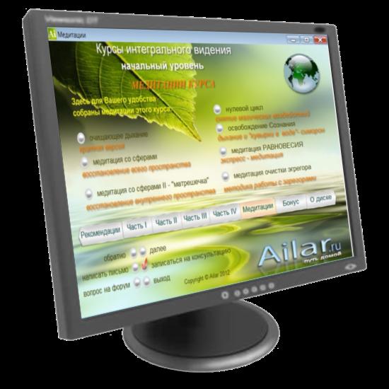 disk-nu2013-programma